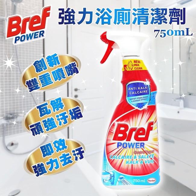 德國Bref浴廁水洉清潔噴霧劑750mlx4入