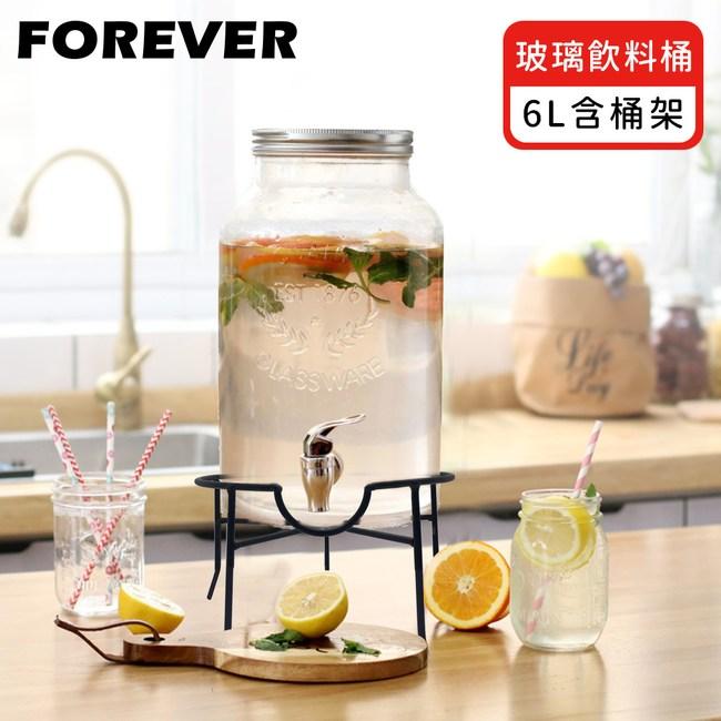 【日本FOREVER】不鏽鋼蓋派對玻璃飲料桶6L(含桶架)