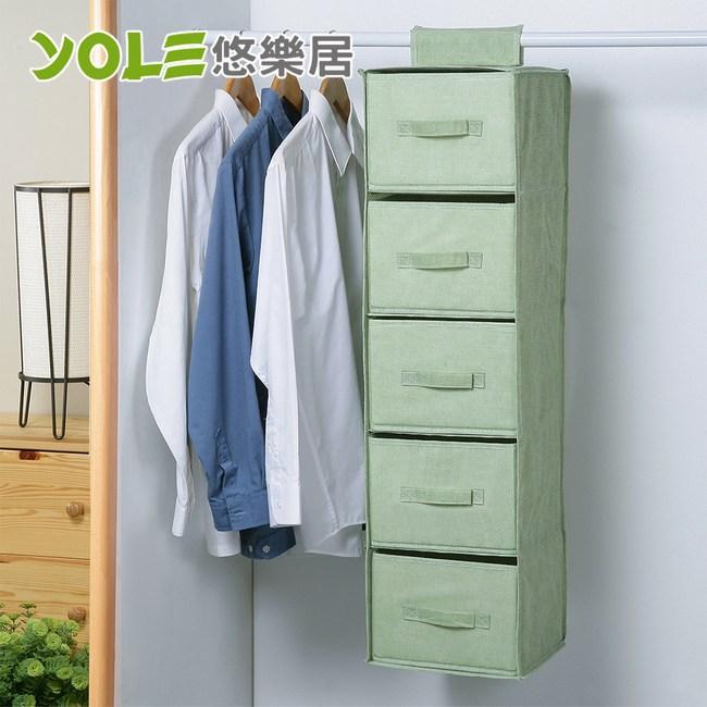 【YOLE悠樂居】水洗棉麻五格衣櫃收納掛袋(附收納盒)-綠