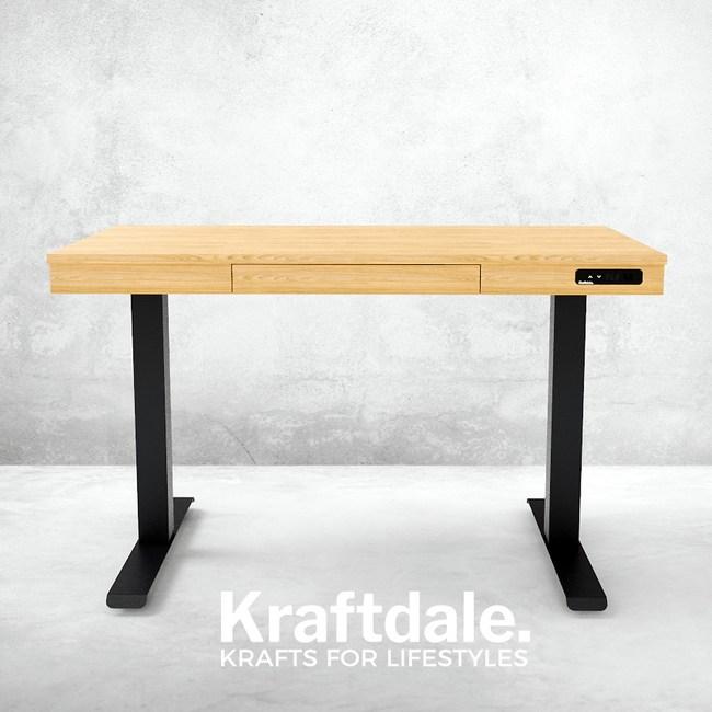 Kraftdale HOMME 電動升降桌 原木色