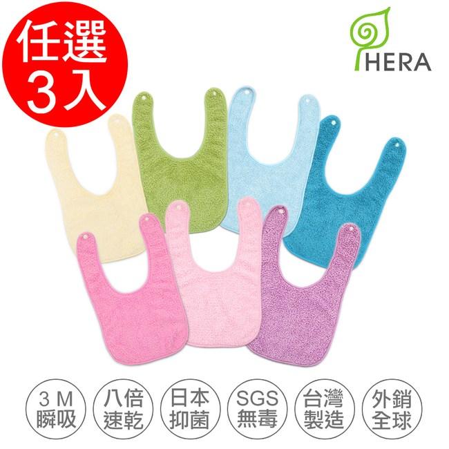 HERA 3M專利瞬吸快乾抗菌超柔纖-兒童防護巾任選3入蜜桃紅