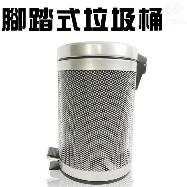 金德恩 台灣製造 高級烤漆時尚腳踏式3L垃圾桶組