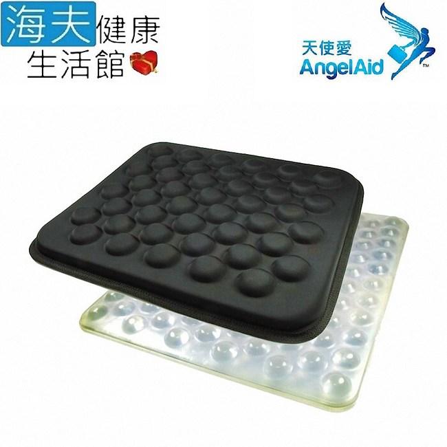 海夫 天使愛 超柔軟 按摩透氣 防褥瘡坐墊(GEL-SEAT-005)