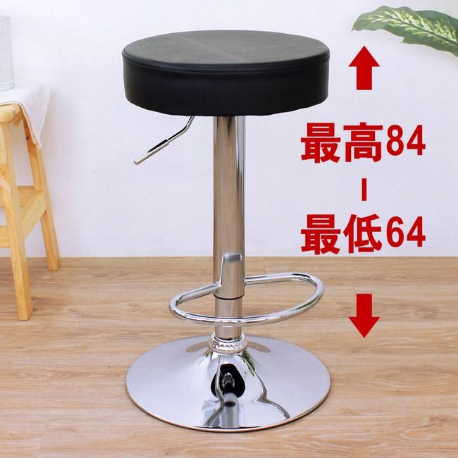 【頂堅】高級精緻PU皮革椅面-吧台椅/高腳椅/工作椅/升降椅/餐椅-黑黑色