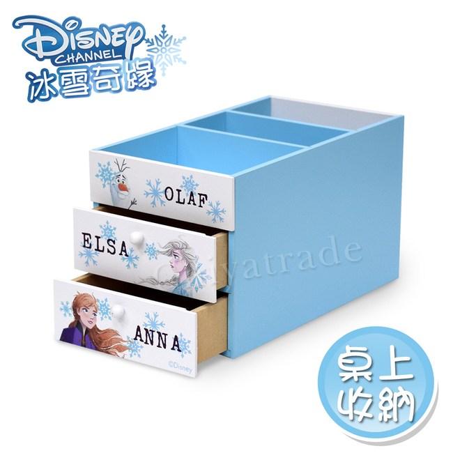【迪士尼Disney】冰雪奇緣 艾莎&安娜 雙抽屜筆筒 桌上收納