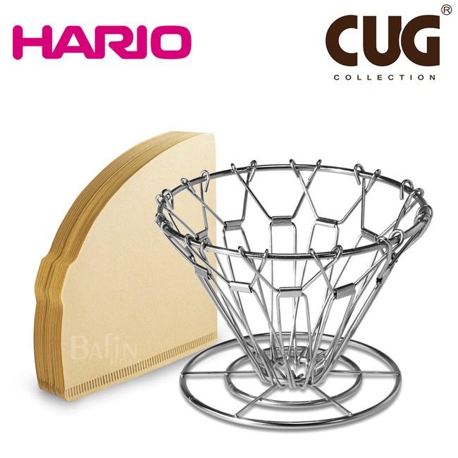 CUG 不鏽鋼摺疊式錐形濾杯+HARIO 4人份無漂白濾紙(盒裝)