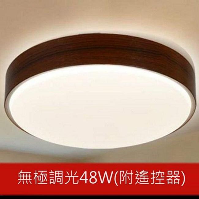 YPHOME 適用3坪48瓦LED智能遙控吸頂燈 PN0262521-B