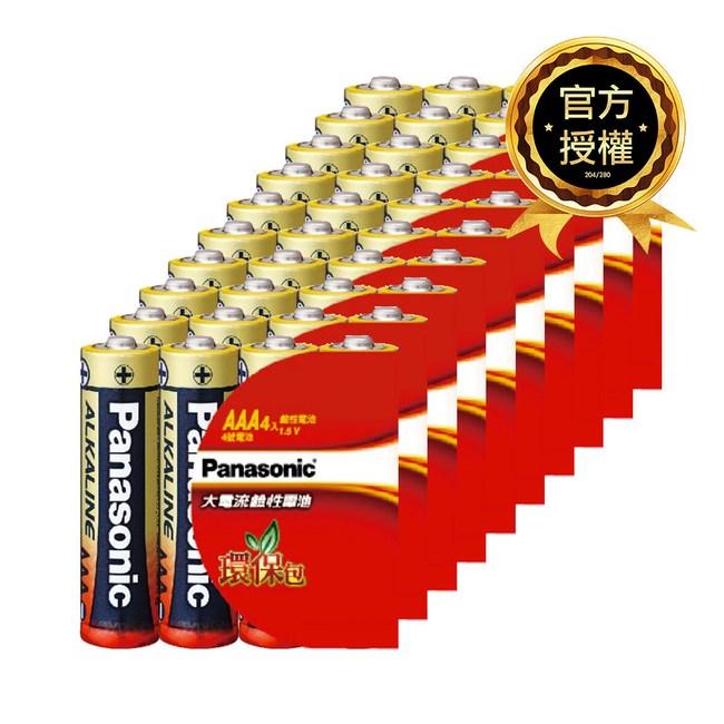國際牌 Panasonic 4號40入 紅鹼收縮量販包