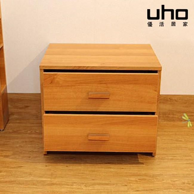 床邊櫃【UHO】日式收納床邊櫃-原木