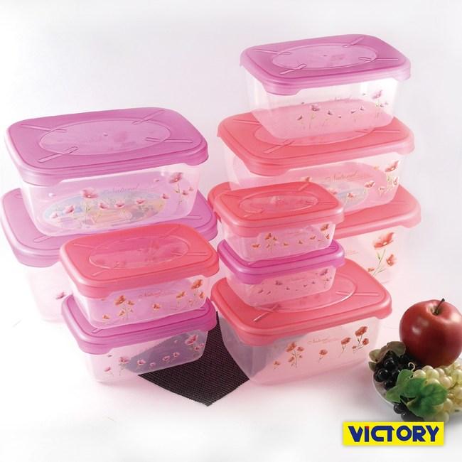 【VICTORY】食物密封保鮮盒-10件組 #1126023
