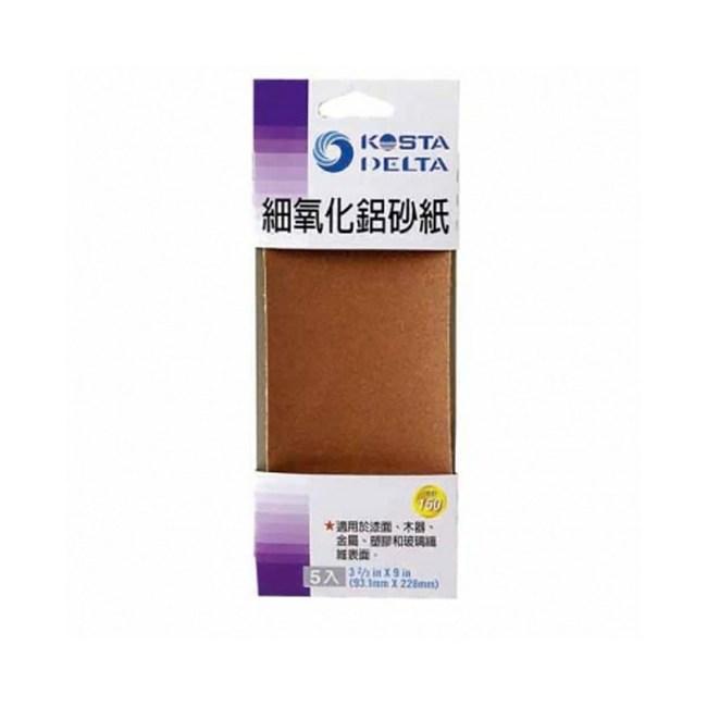 細氧化鋁砂紙(5入)