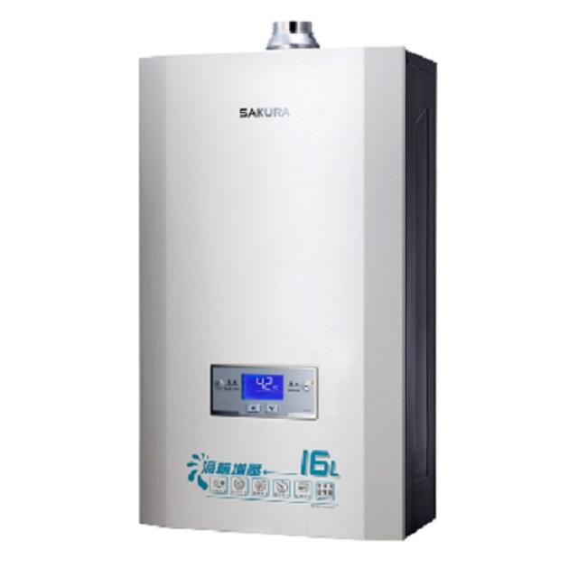 (含標準安裝)櫻花16L強制排氣熱水器(與DH1693同款)DH-1693