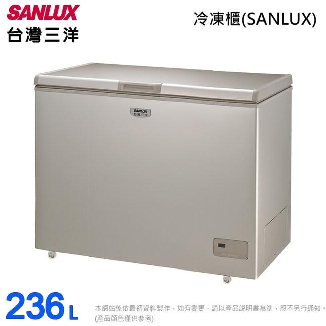 三洋 236L上掀式冷凍櫃風扇式無霜SCF-236GF~含拆箱定位