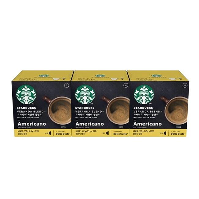 雀巢 星巴克閑庭美式咖啡膠囊 (3盒/36顆) 12398716 輕柔