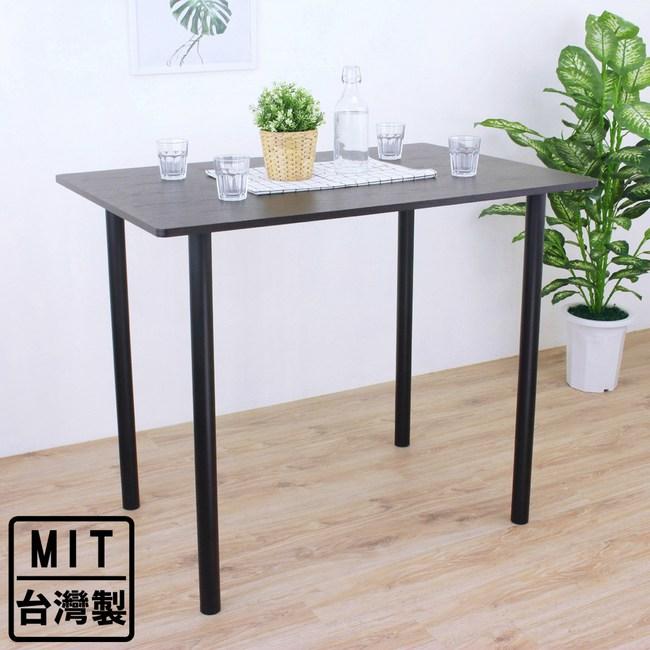 【頂堅】長方形高腳桌/吧台桌/餐桌-寬120x深80x高98公分-三色深胡桃木色