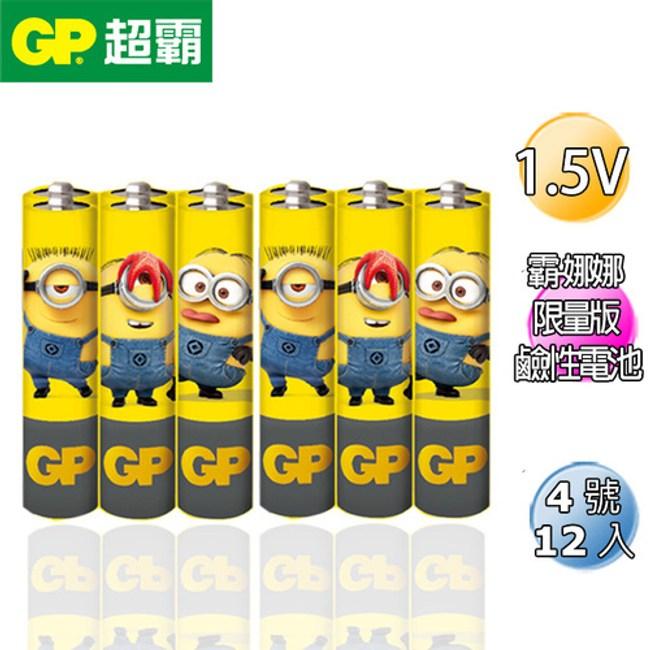 GP超霸 「霸-娜娜」鹼性4號電池 12入