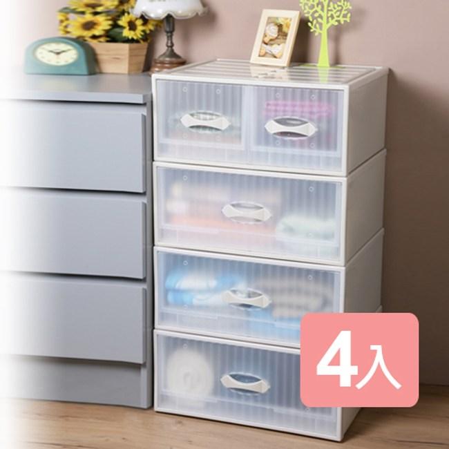 《真心良品》雅適加寬單+雙抽式收納整理箱(4入)