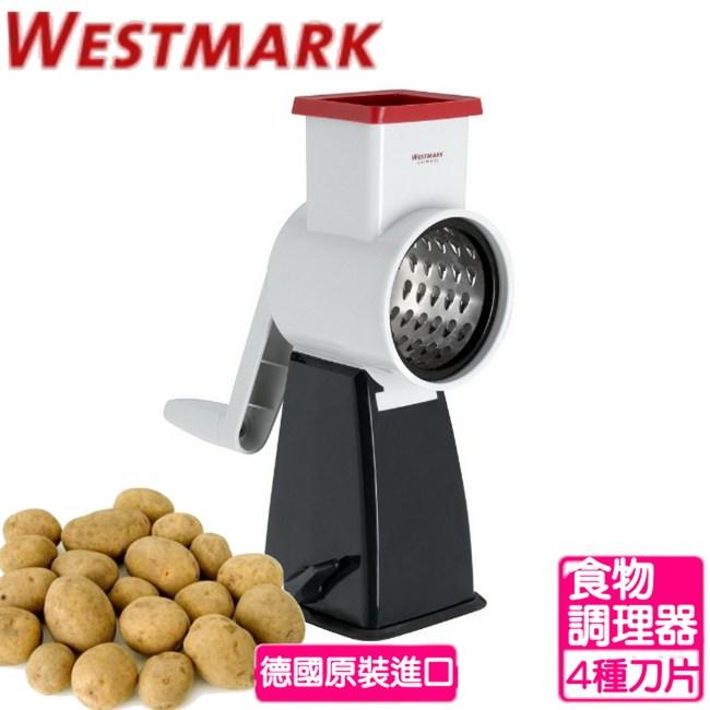 【德國WESTMARK】多功能手搖刀輪式蔬果調理機