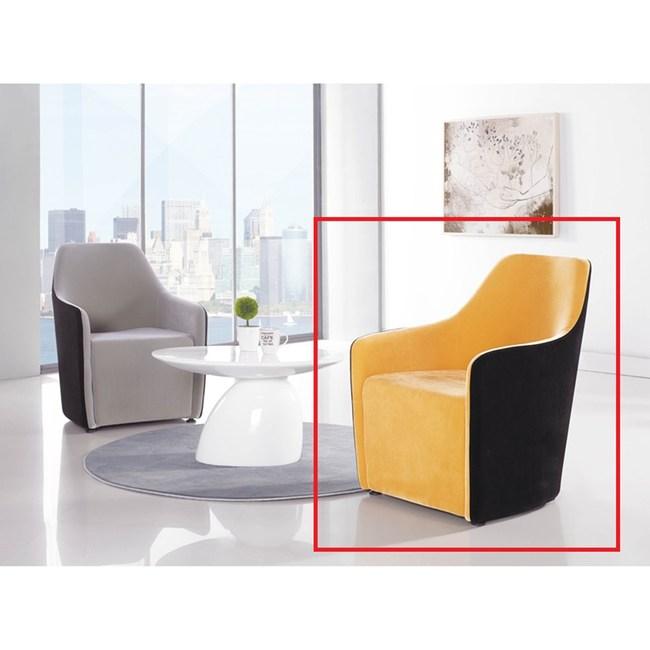 雙色單人洽談椅-黃黑