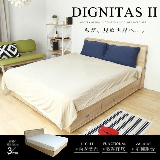 【H&D】肯尼士輕旅風系列5尺雙人房間組(3件式-床頭+抽屜床底+床墊梧桐色
