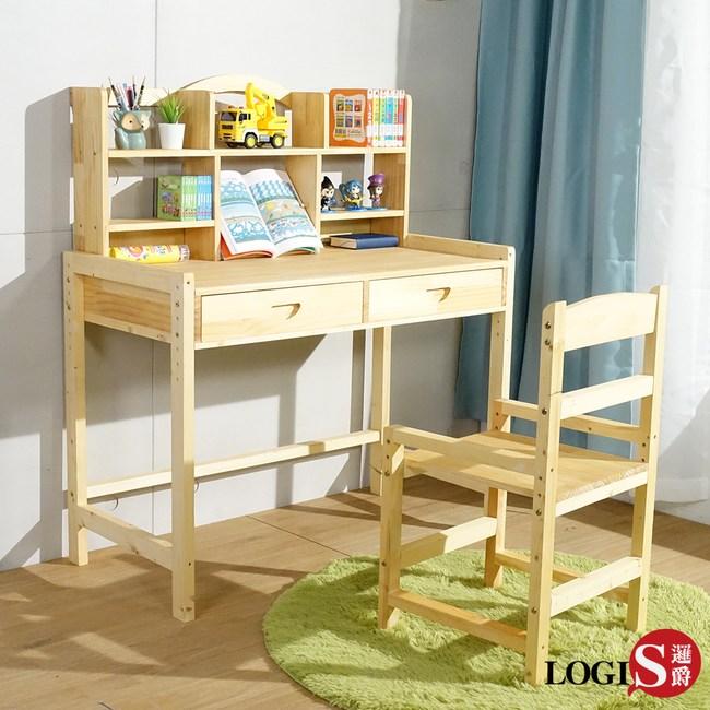 LOGIS 多層架大地實木成長桌椅組(80X50CM) 【CBV80】