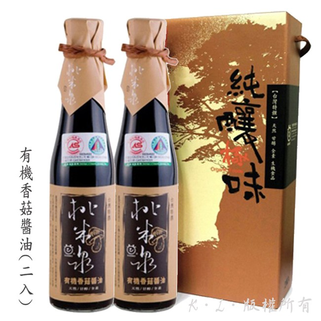 【桃米泉】有機香菇醬油410ml(2入組)