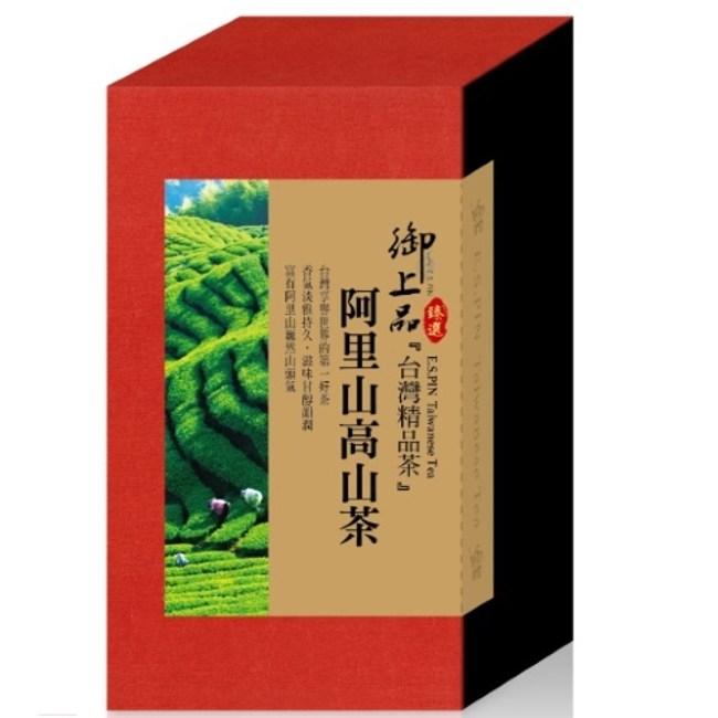 【御上品】臻選阿里山高山茶(100g)