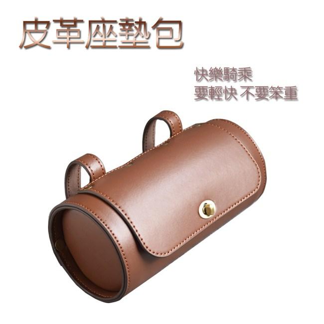 【Shop Kimo】Gogoro 皮革儲物包 (咖啡色)