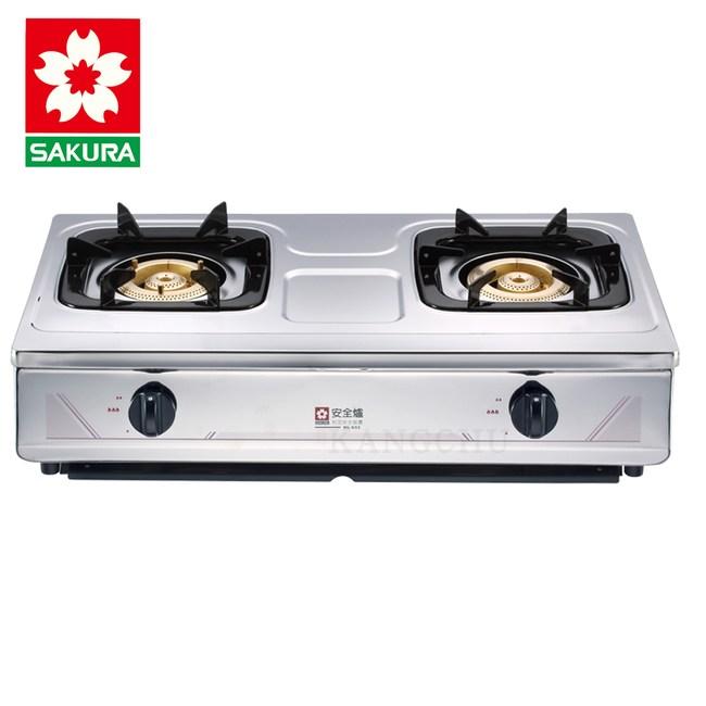 櫻花牌 G632K 純銅爐頭全白鐵傳統式二口瓦斯爐-桶裝(不含安裝)