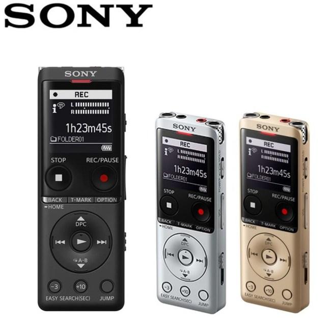 SONY ICD-UX570F 4GB 多功能數位錄音筆(公司貨)銀