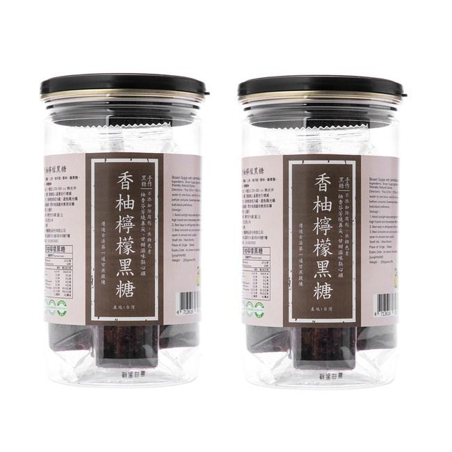 (組)手作香柚檸檬黑糖茶磚 2入組