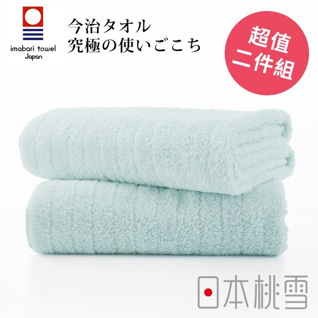 日本桃雪【今治超長棉浴巾】超值兩件組 水藍色