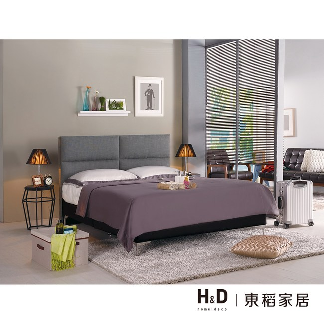 H&D安蒂6尺雙人床(灰色布)