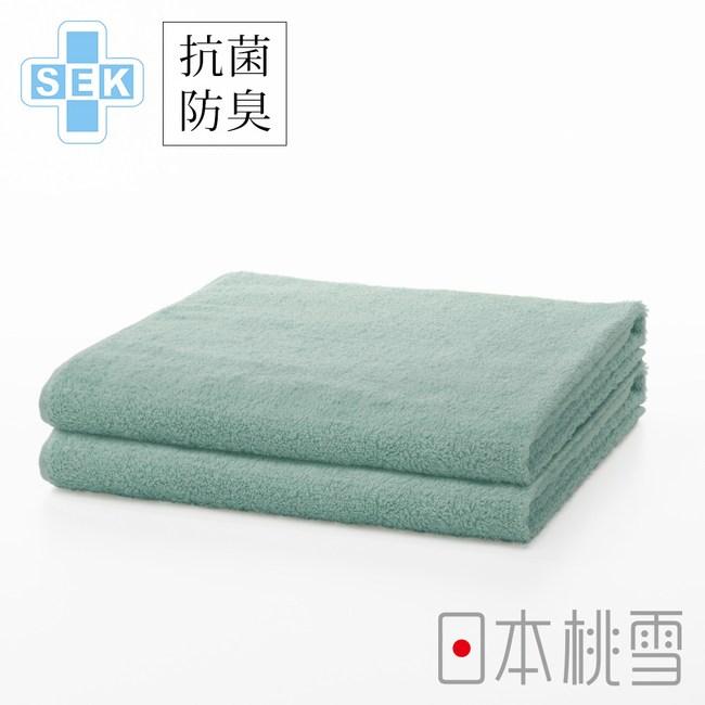 日本桃雪【SEK抗菌防臭運動大毛巾】超值兩件組 鼠尾花綠