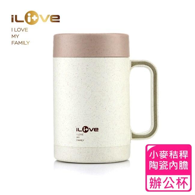 【iLove愛家】麥香陶瓷內膽辦公杯(390ml)