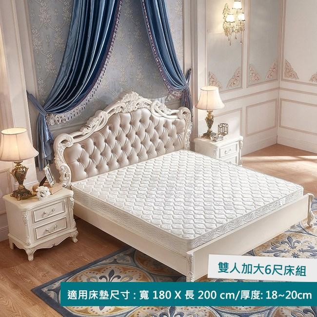 林氏木業歐式豪華雙人加大6尺床組KA628H-C簡易床尾-深香檳色