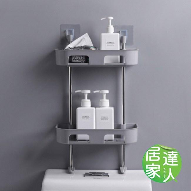 居家達人 壁掛式無痕貼 可立式馬桶收納置物架_雙層(灰色)