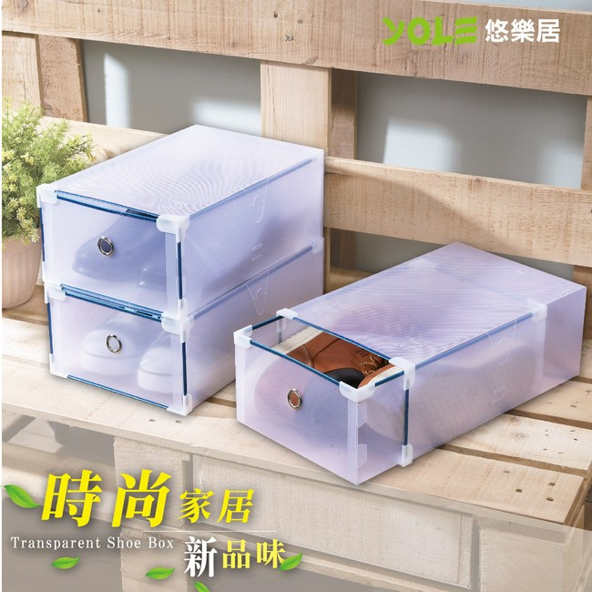 【YOLE悠樂居】組合式收納鞋盒-一般(4入) #1325033