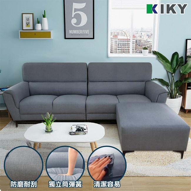 【KIKY】伯曼貓抓皮獨立筒L型沙發組(獨立筒沙發)