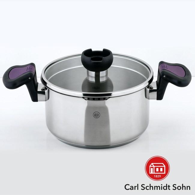 Carl Schmidt Sohn 亞倫不鏽鋼低身湯鍋 20cm
