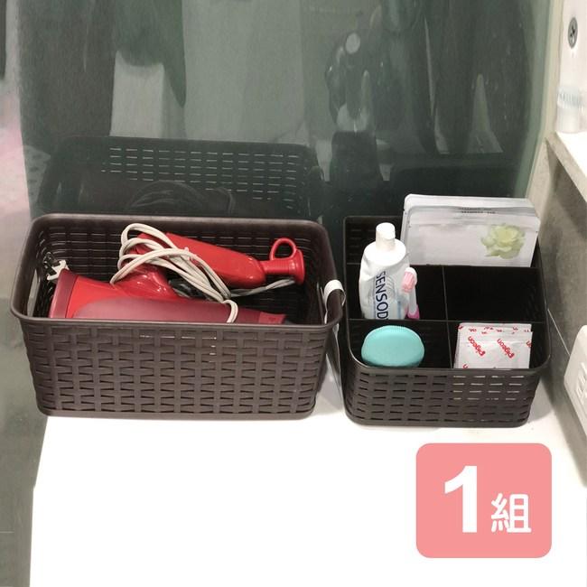 《真心良品》藤蔓風萬用收納盒+收納籃-3入組咖啡色4L