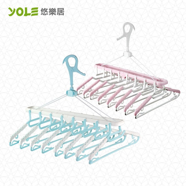 【YOLE悠樂居】八合一折疊曬衣架(2入) #1228016