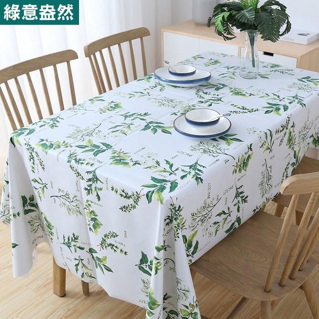 媽媽咪呀 高級材質防水防油汙餐桌墊/野餐墊-綠意盎然 137*137c綠意盎然 137*1