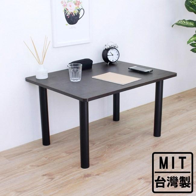 【頂堅】中型和室桌/矮腳桌/餐桌-寬80x深60x高45公分-三色可選深胡桃木色