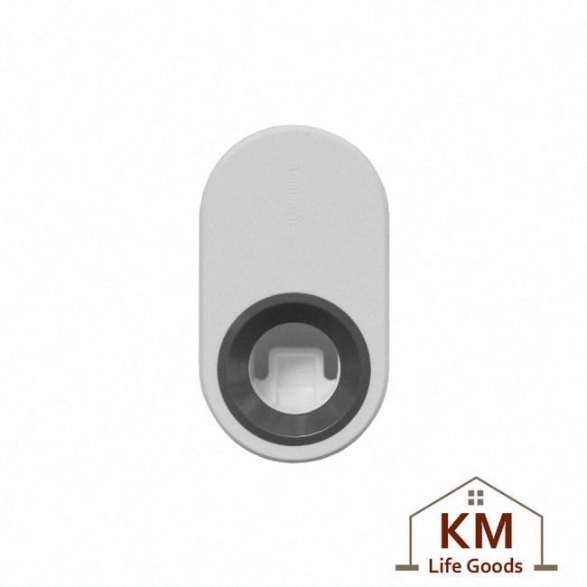 【KM生活】日式簡約可拆洗無痕自動擠牙膏器_白灰色
