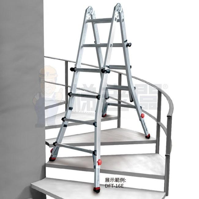 梯老闆-7尺可調式無限梯