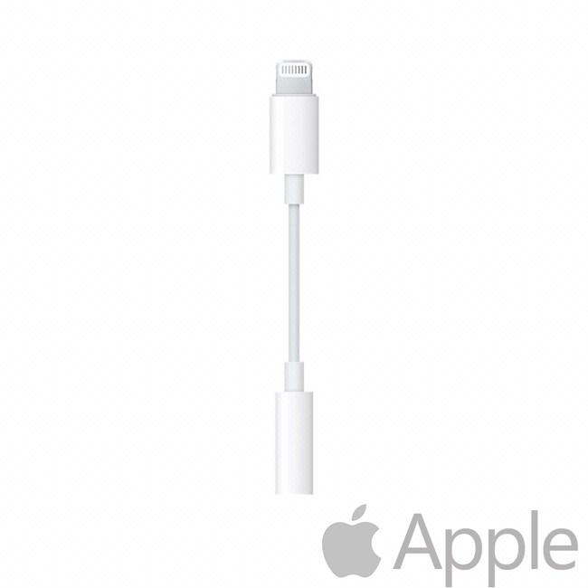 【Apple 蘋果】Lightning 對 3.5 公釐耳機插孔轉接器