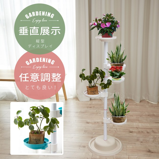 【Abans】居家新型專利360度旋轉活動式盆栽架/收納架(白色1入)
