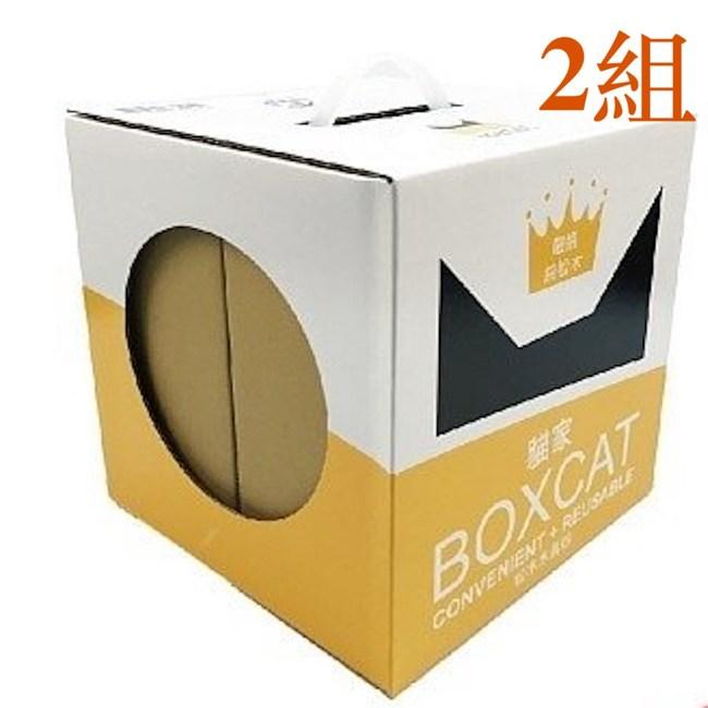國際貓家BOXCAT 黃標-松木木屑砂 13L 2組黃標-松木木屑砂 13L 2組