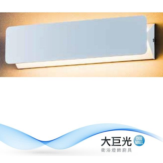 【大巨光】壁燈_LED(BM-92410)